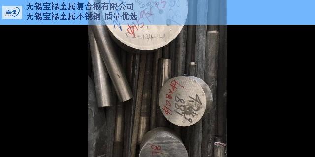 工业园区进口耐热钢厂家供货,耐热钢