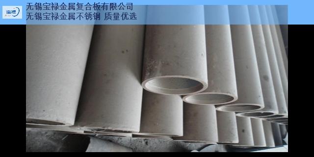 泉山区原装进口耐热钢型号,耐热钢