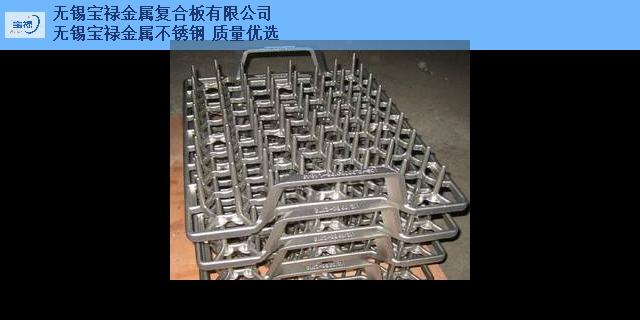 泉山区正规耐热钢规格尺寸,耐热钢