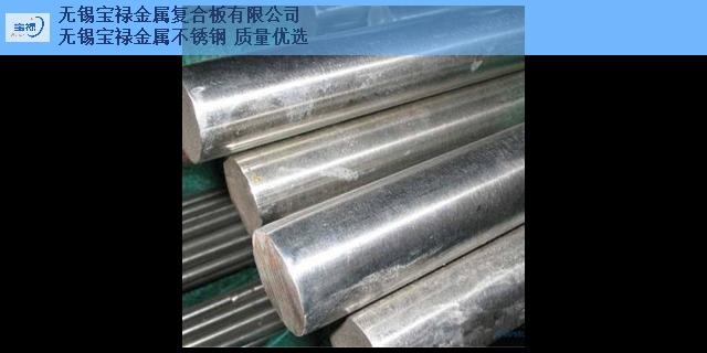 新吴区库存耐热钢,耐热钢