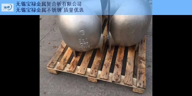 无锡正规耐热钢型号,耐热钢