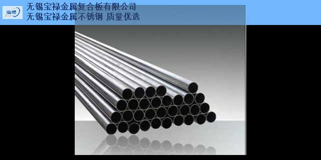 江苏正规耐热钢规格尺寸,耐热钢