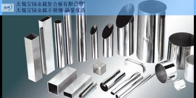 如东环保不锈钢方管性价比高,不锈钢方管