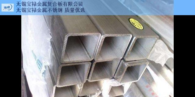 金属不锈钢方管比较便宜,不锈钢方管