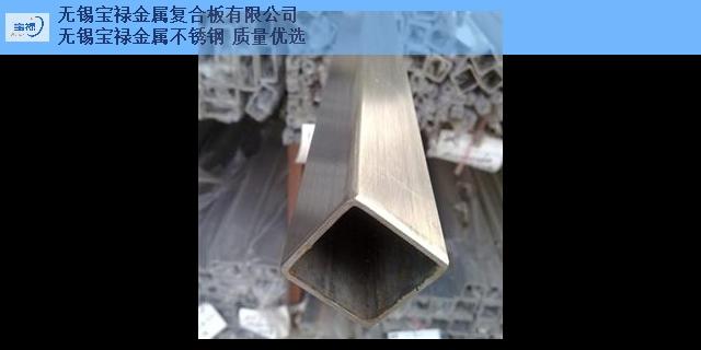 梁溪区环保不锈钢方管哪种好,不锈钢方管