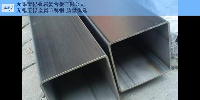 惠山区环保不锈钢方管销售厂,不锈钢方管