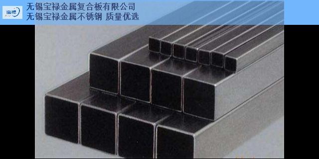 港闸区进口不锈钢方管现货,不锈钢方管