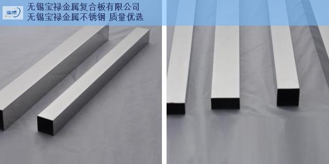 惠山区库存不锈钢方管规格尺寸齐全,不锈钢方管