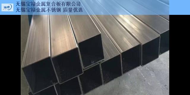 港闸区耐用性高不锈钢方管规格齐全,不锈钢方管