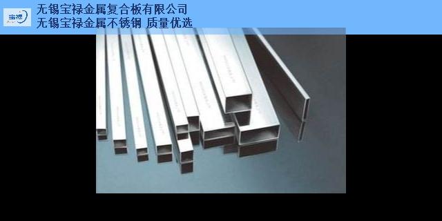 直销不锈钢方管比较便宜,不锈钢方管