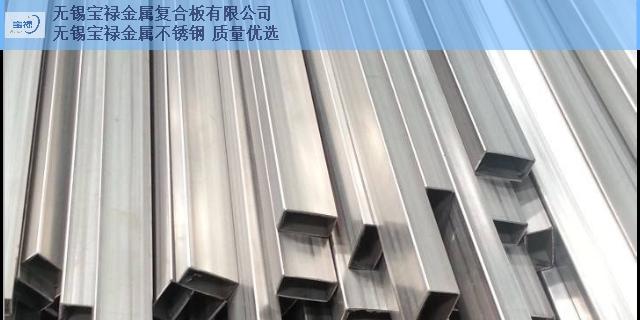 工业不锈钢方管比较便宜,不锈钢方管