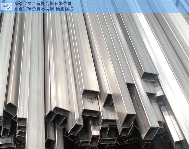 通州区进口不锈钢方管性价比高,不锈钢方管