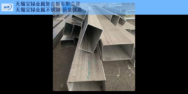 梁溪区高质量不锈钢方管,不锈钢方管