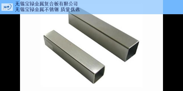 如东原装进口不锈钢方管厂家直销,不锈钢方管