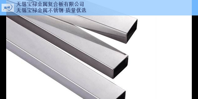 海安环保不锈钢方管规格齐全,不锈钢方管