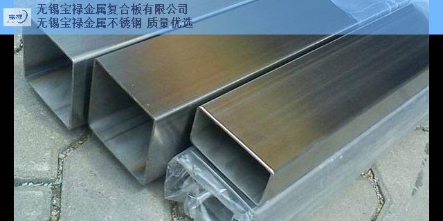 港闸区进口不锈钢方管供应,不锈钢方管