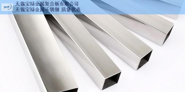 宜兴销售不锈钢方管规格尺寸齐全,不锈钢方管