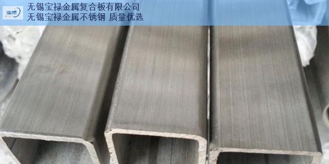 惠山区进口不锈钢方管销售厂,不锈钢方管