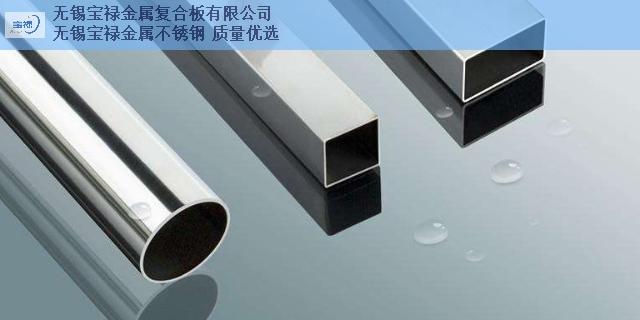 梁溪区金属不锈钢方管价位,不锈钢方管