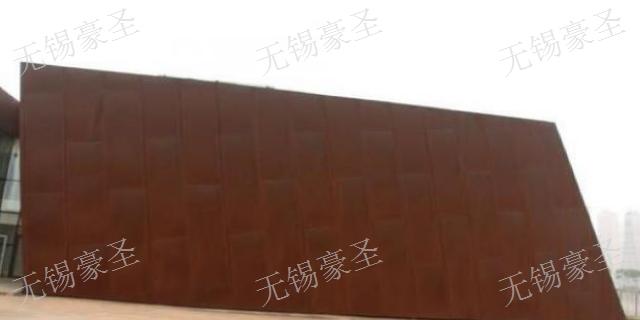 锡山区新型做锈钢板 欢迎来电 无锡豪圣实业供应