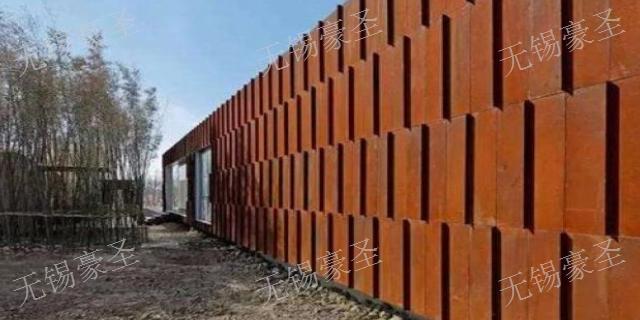 新吴区什么是做锈钢板 欢迎来电 无锡豪圣实业供应