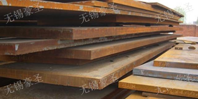 惠山区**红锈板 欢迎来电 无锡豪圣实业供应