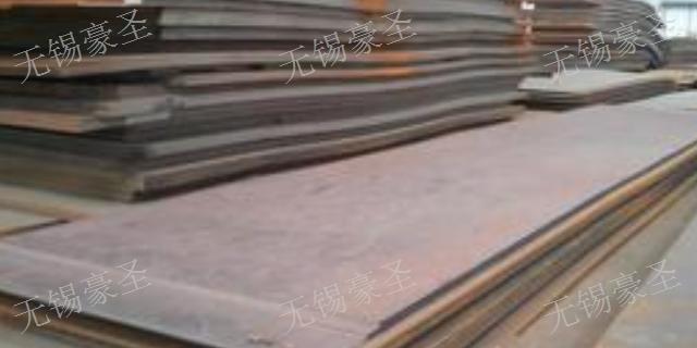 宿迁红锈板服务保障,红锈板