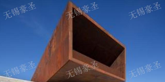 现代化红锈板幕墙,红锈板