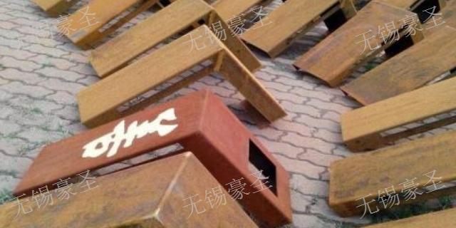 江苏绿色考登钢 欢迎来电 无锡豪圣实业供应