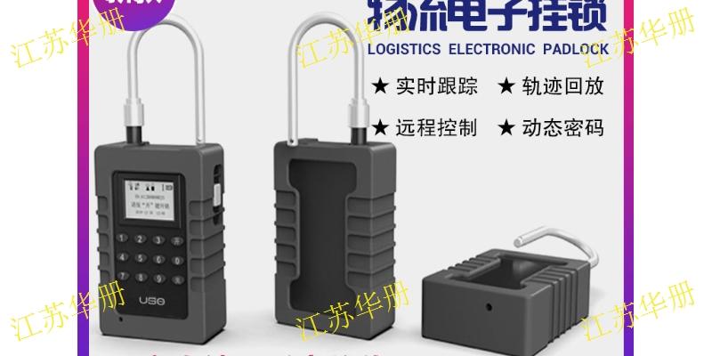 动态密码锁系列 创新服务「江苏华册物联网科技供应」