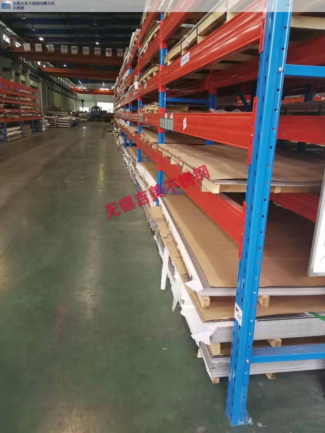 石家庄订制不锈钢卫生管供应厂家「无锡吉美不锈钢供应」