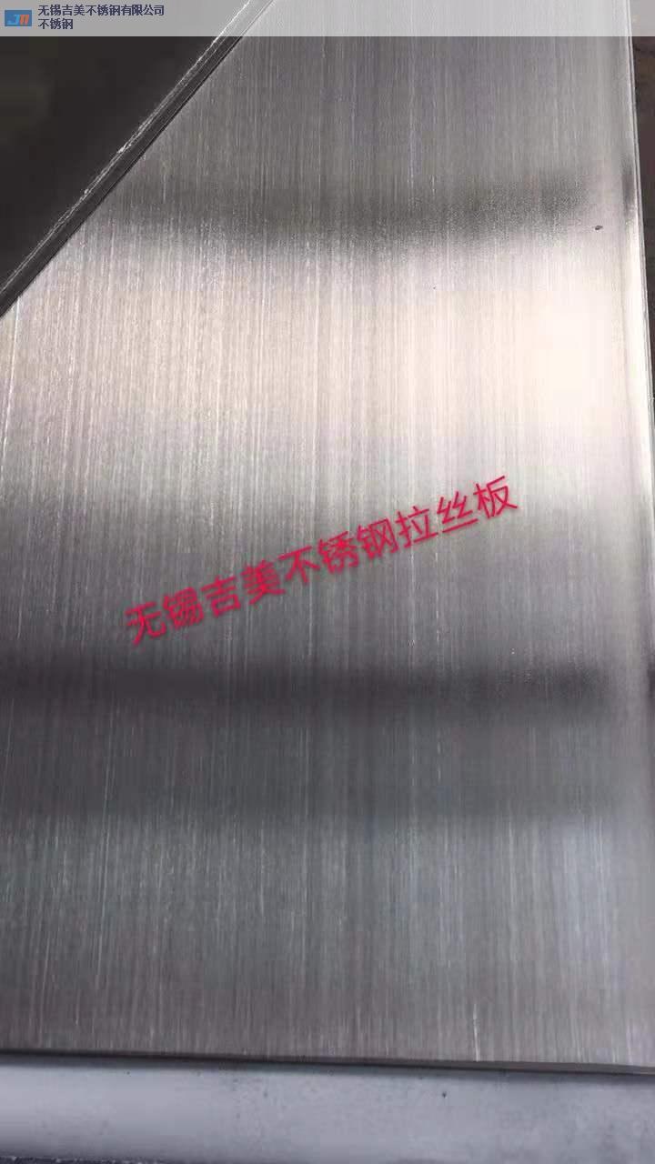 石家庄定制不锈钢板供应厂家,不锈钢板