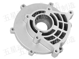 温州铝合金压铸件加工 信息推荐「浙江五星动力制造供应」