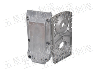 磐安生产压铸件喷涂机机壳 服务至上「浙江五星动力制造供应」