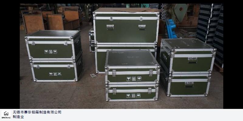 绍兴设备铝箱,铝箱