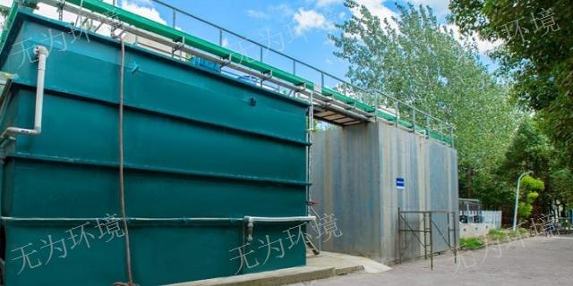 徐州钢铁厂废水零排放 欢迎咨询「苏州无为环境科技供应」