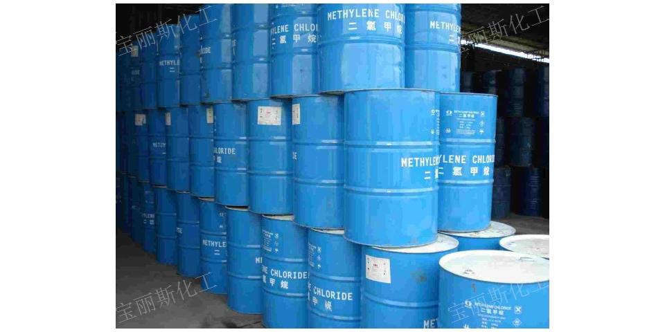 重庆二氯甲烷行情 无锡宝丽斯化工贸易供应