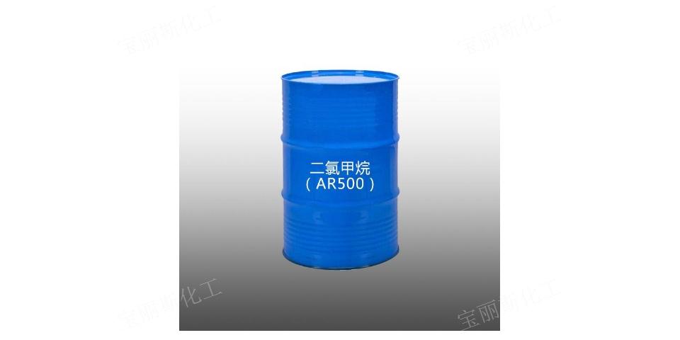 芜湖二氯甲烷安全技术说明书「无锡宝丽斯化工贸易供应」