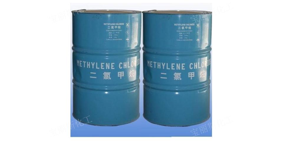 芜湖清洗剂二氯甲烷市场报价「无锡宝丽斯化工贸易供应」