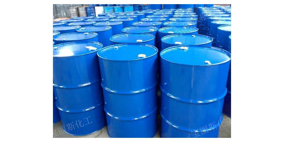 芜湖清洗剂二氯甲烷厂家「无锡宝丽斯化工贸易供应」