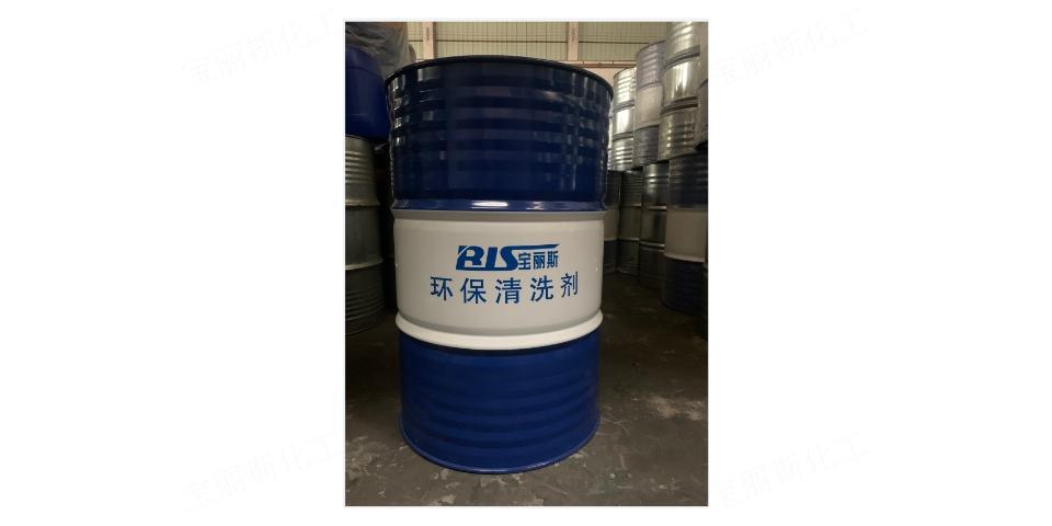 上海进口四氯乙烯「无锡宝丽斯化工贸易供应」