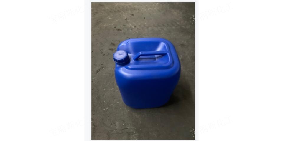 芜湖国标碳氢清洗剂安全技术说明书「无锡宝丽斯化工贸易供应」