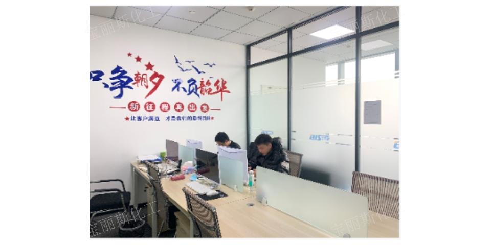 芜湖国标服装干洗剂生产厂家 无锡宝丽斯化工贸易供应