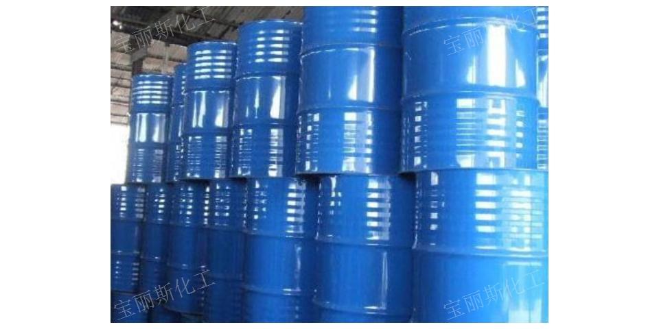山东高纯度服装干洗剂 无锡宝丽斯化工贸易供应
