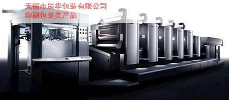 新型包裝印刷包裝廠 創新服務「無錫市辰華包裝供應」
