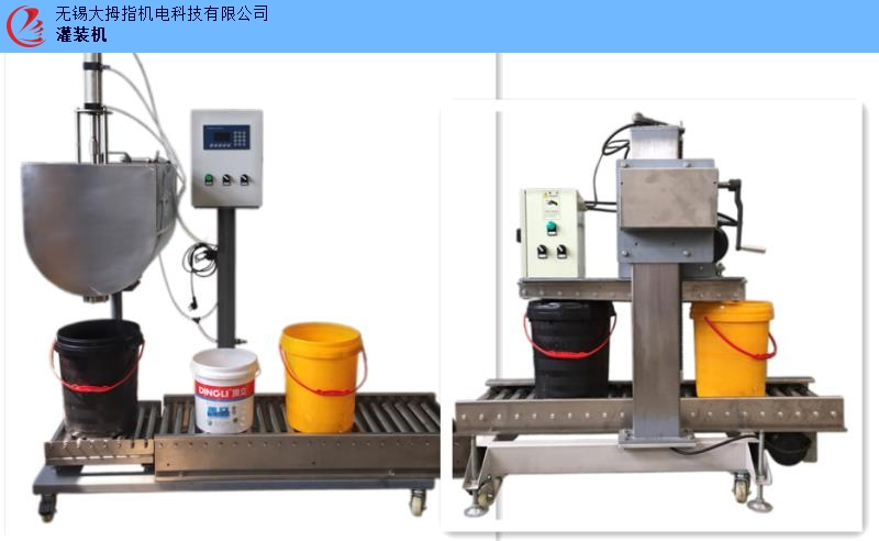 上海涂料灌装机销售厂家 欢迎咨询「无锡大拇指机电科技供应」