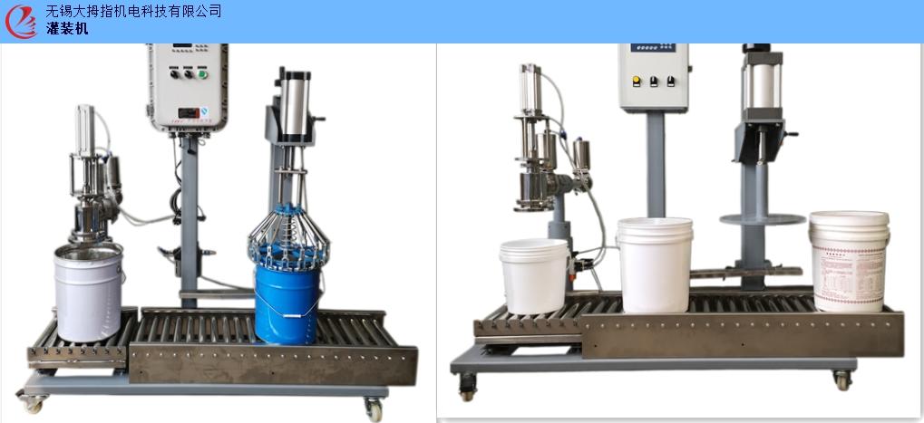 上海果酱灌装机常用解决方案,灌装机