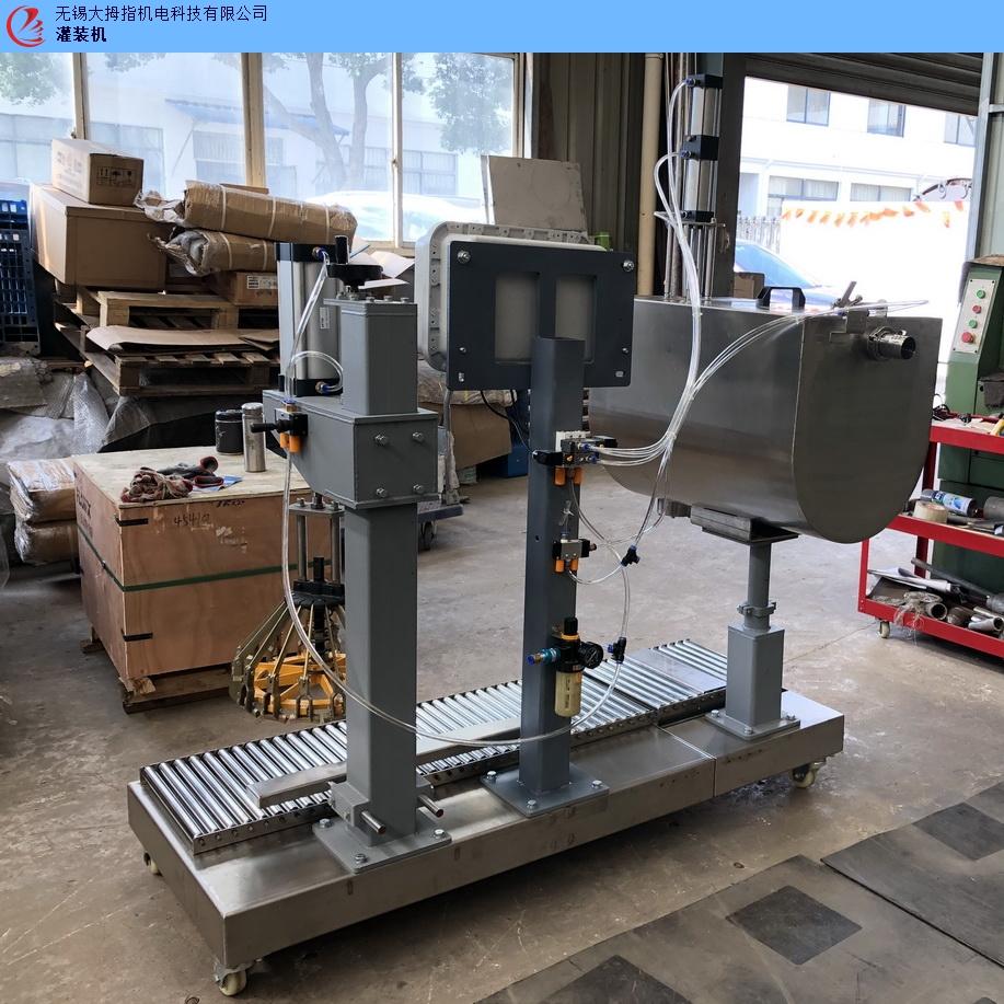 上海铁桶灌装机直销,灌装机