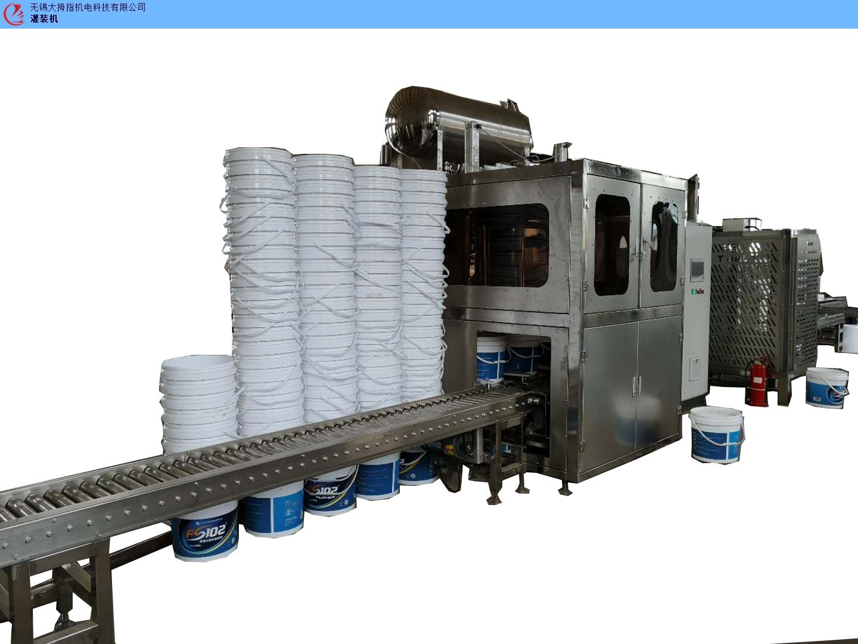 海苔酱灌装机直销,灌装机