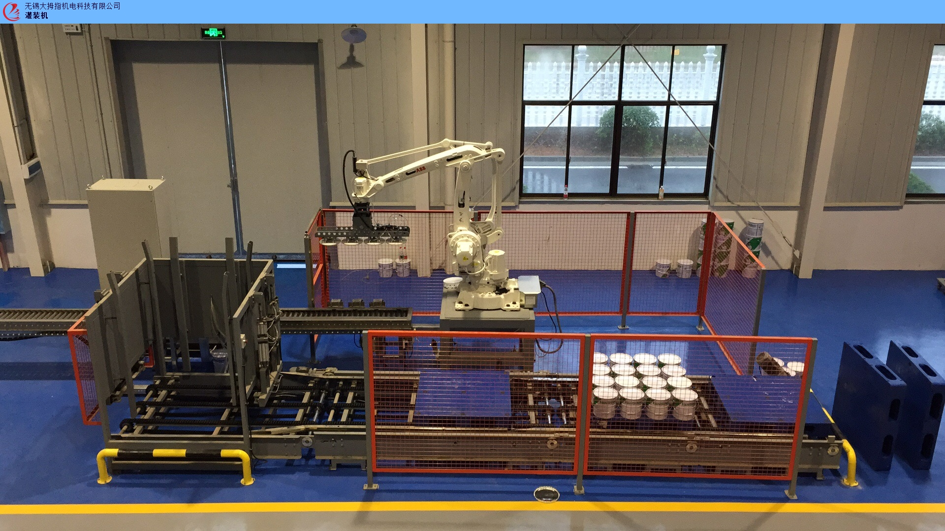 无锡塑料桶灌装机规格齐全 欢迎来电「无锡大拇指机电科技供应」
